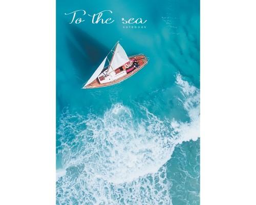 Книга для записей А4 128 листов Круиз на яхте
